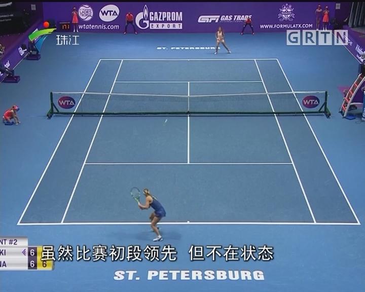 WTA圣彼得堡站:沃兹尼亚奇止步八强