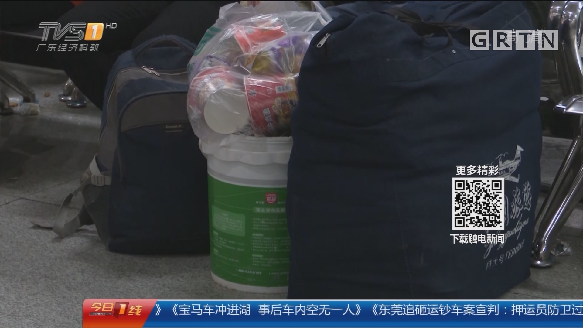 """深圳:春运爆款神器 一""""桶""""走天下"""
