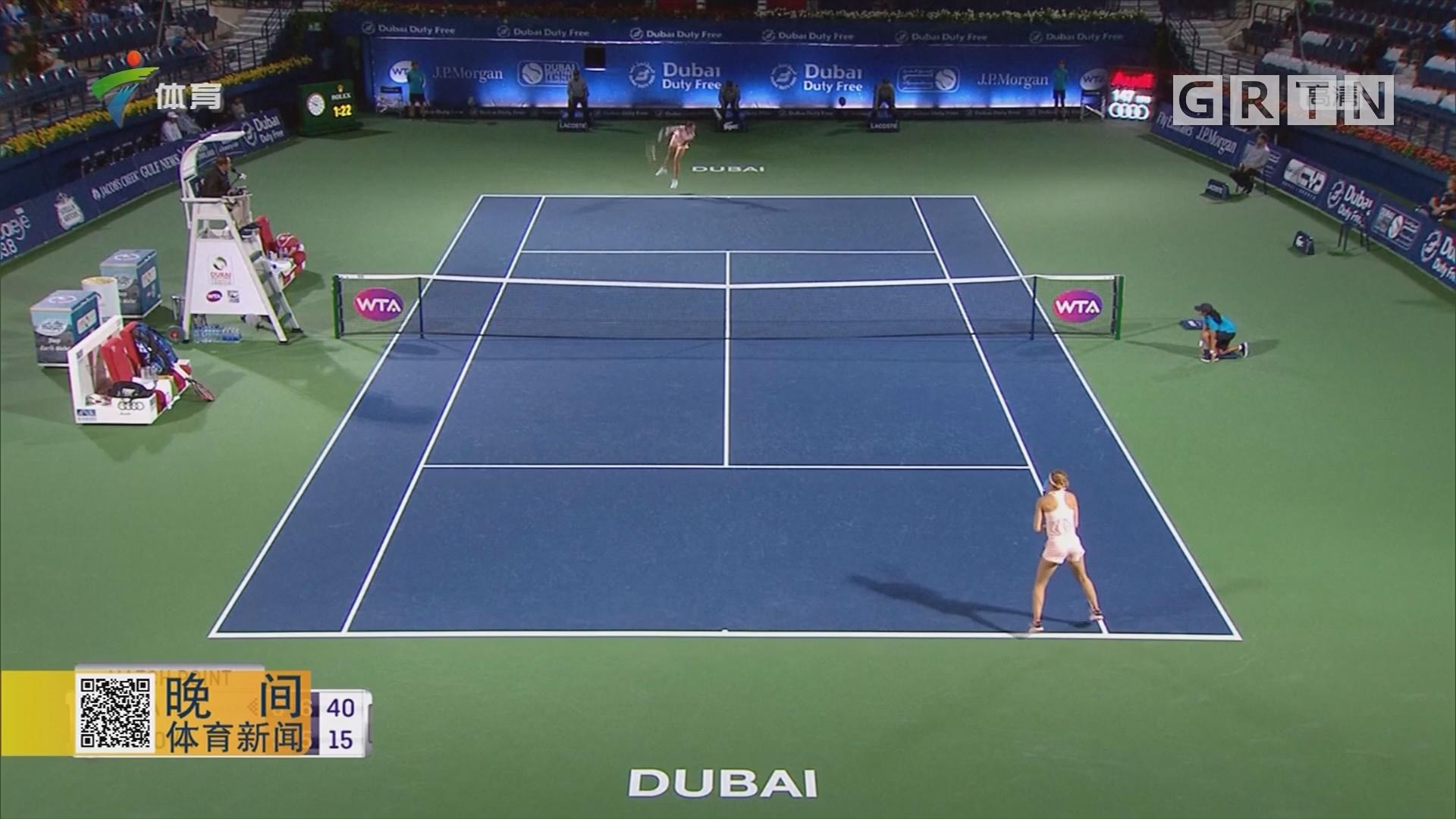WTA迪拜赛 科贝尔完胜斯特里科娃