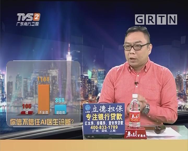 20180226互动集锦