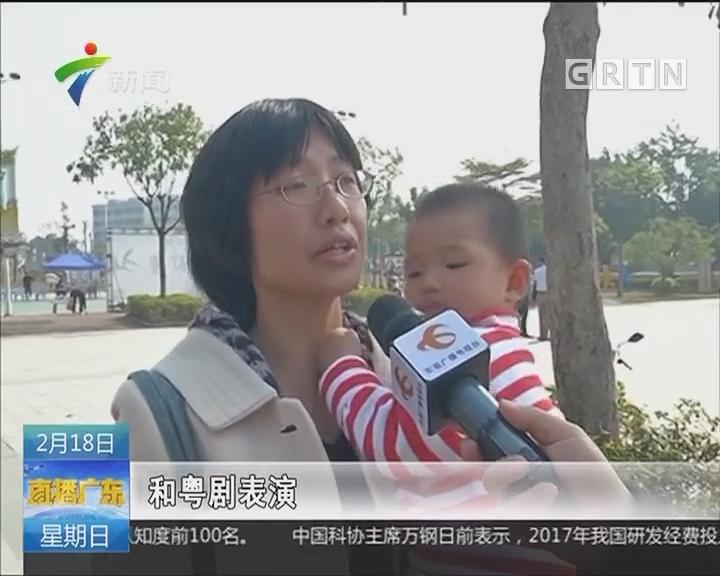 东莞:新春佳节群众文娱活动丰富多彩