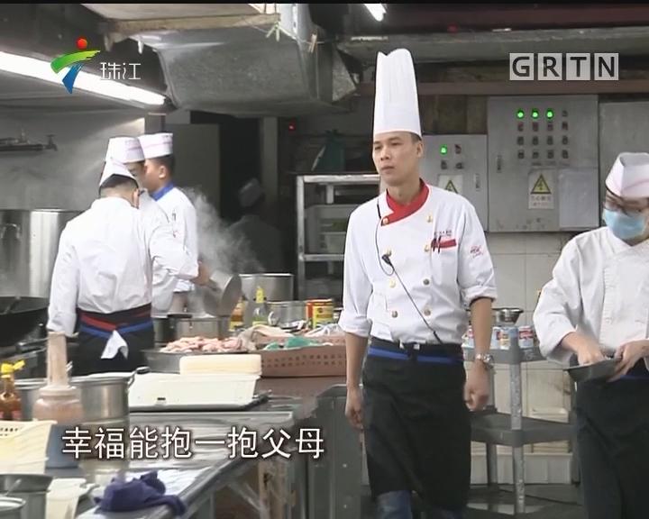 坚守岗位:厨房大哥的快乐新春