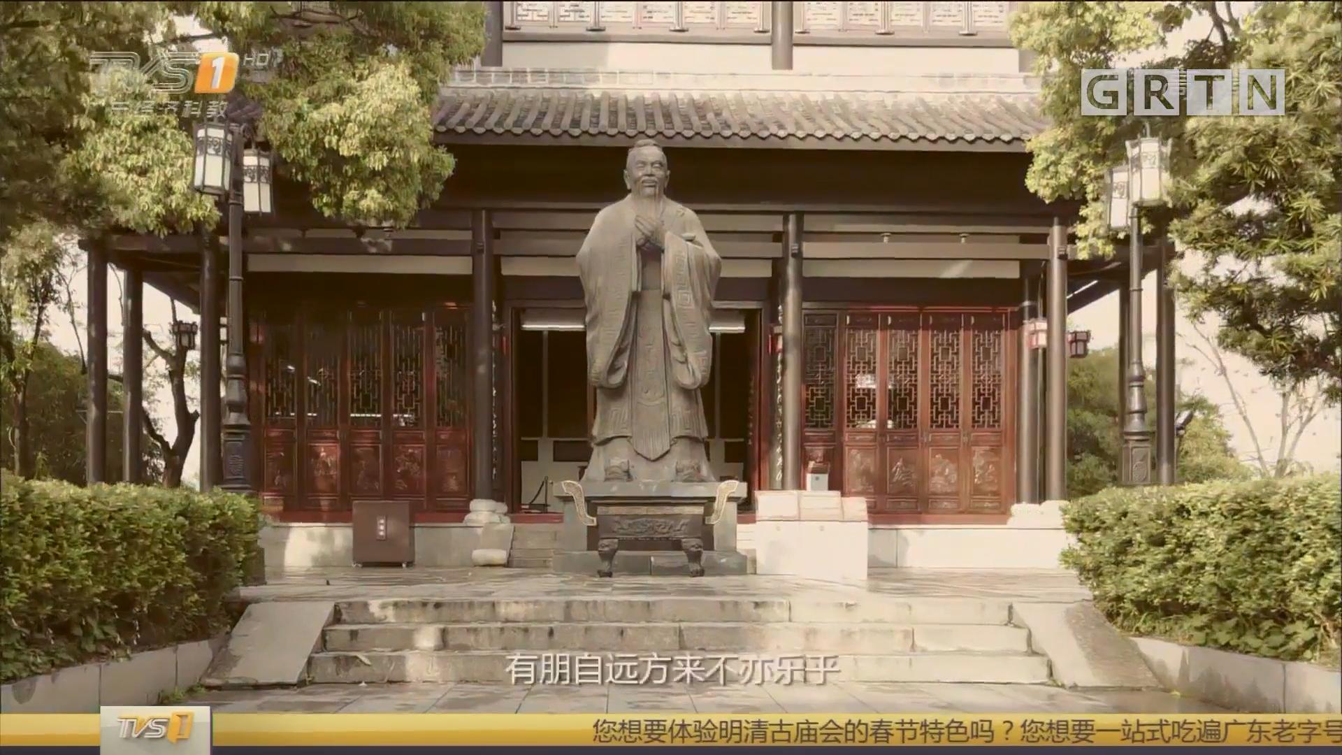 [HD][2018-02-05]一起旅游吧:衡阳·石豉书院