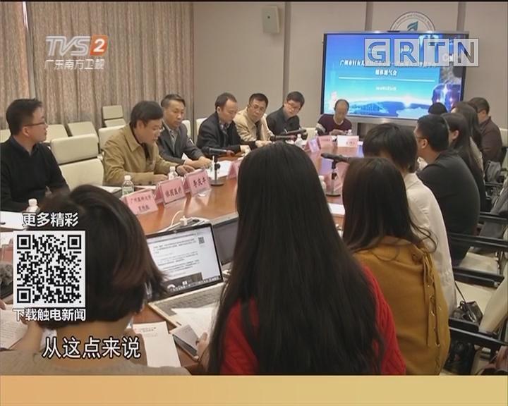 广州妇女儿童医疗中心:医用人工智能平台 为世界首创