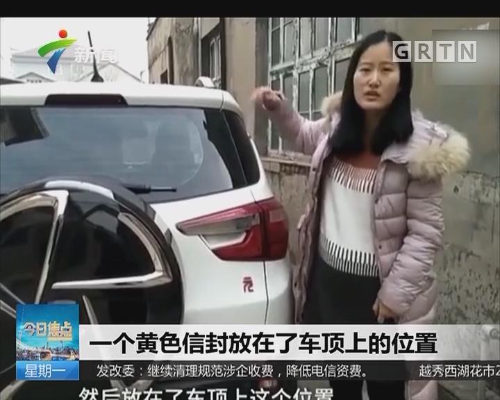 湖南长沙:数十张百元大钞洒落一地 引发路人惊叫
