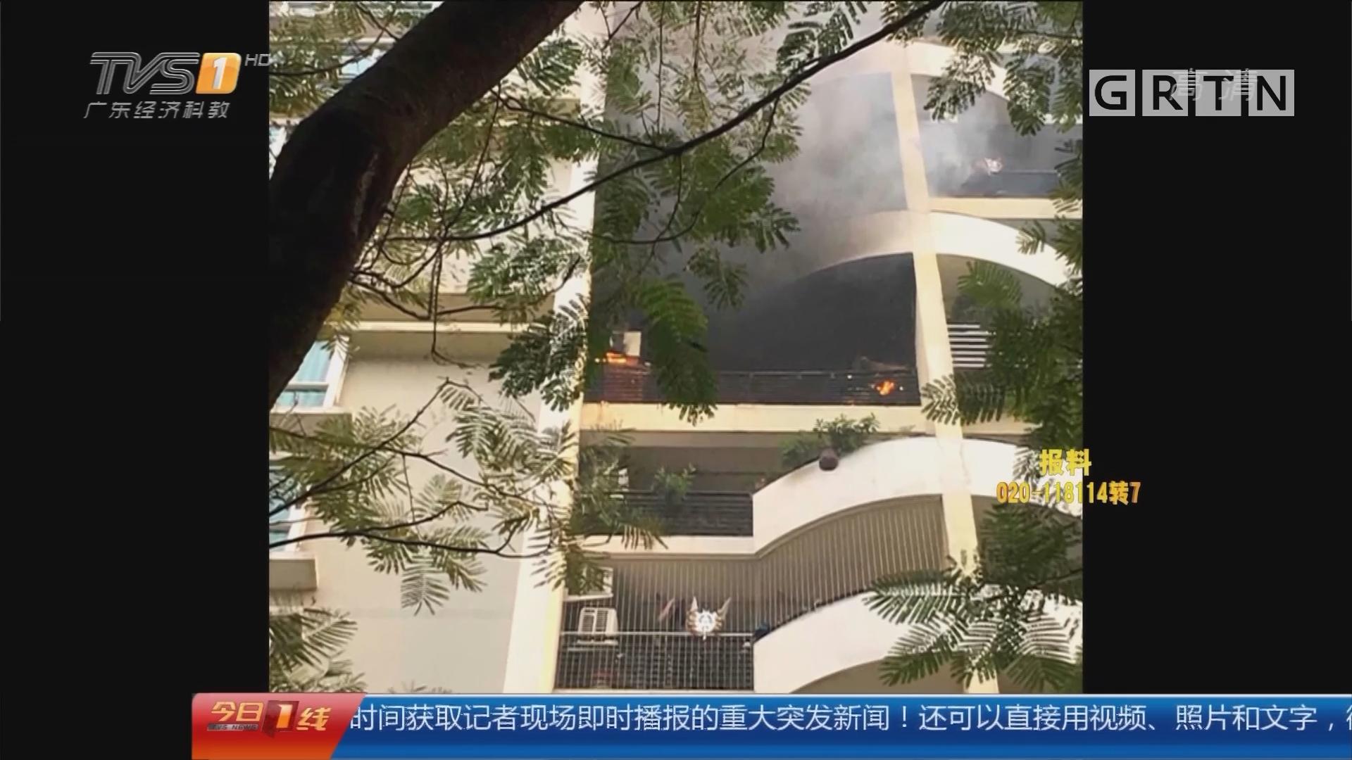 广州海珠:民居意外失火 热心街坊齐救火