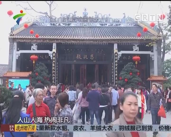 """正月初五迎财神 上千市民纯阳观沾""""财气"""""""