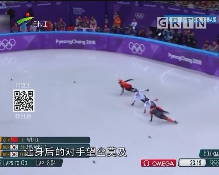冬奥:武大靖破世界纪录夺中国首金