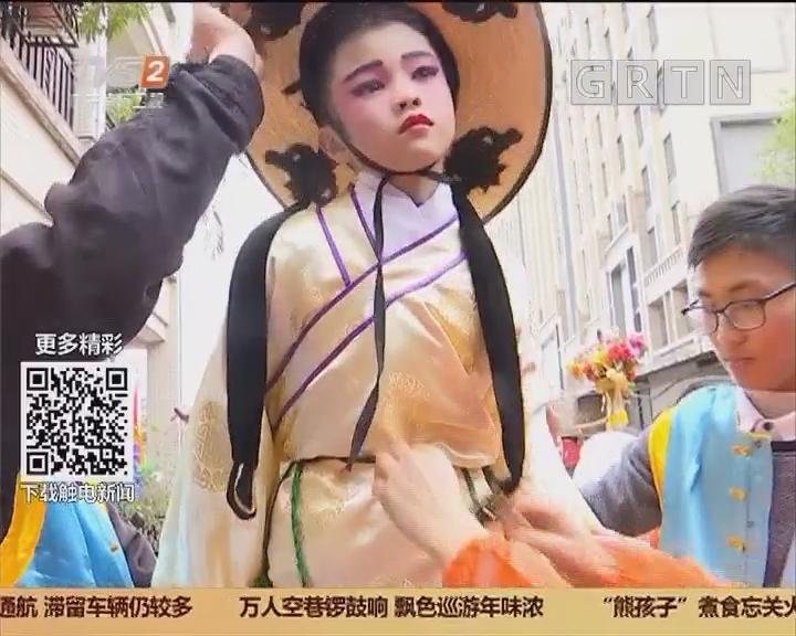 广州番禺南村:万人空巷锣鼓响 飘色巡游年味浓