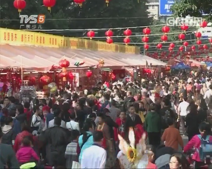 [2018-02-14]南方小记者:迎春花市小导游