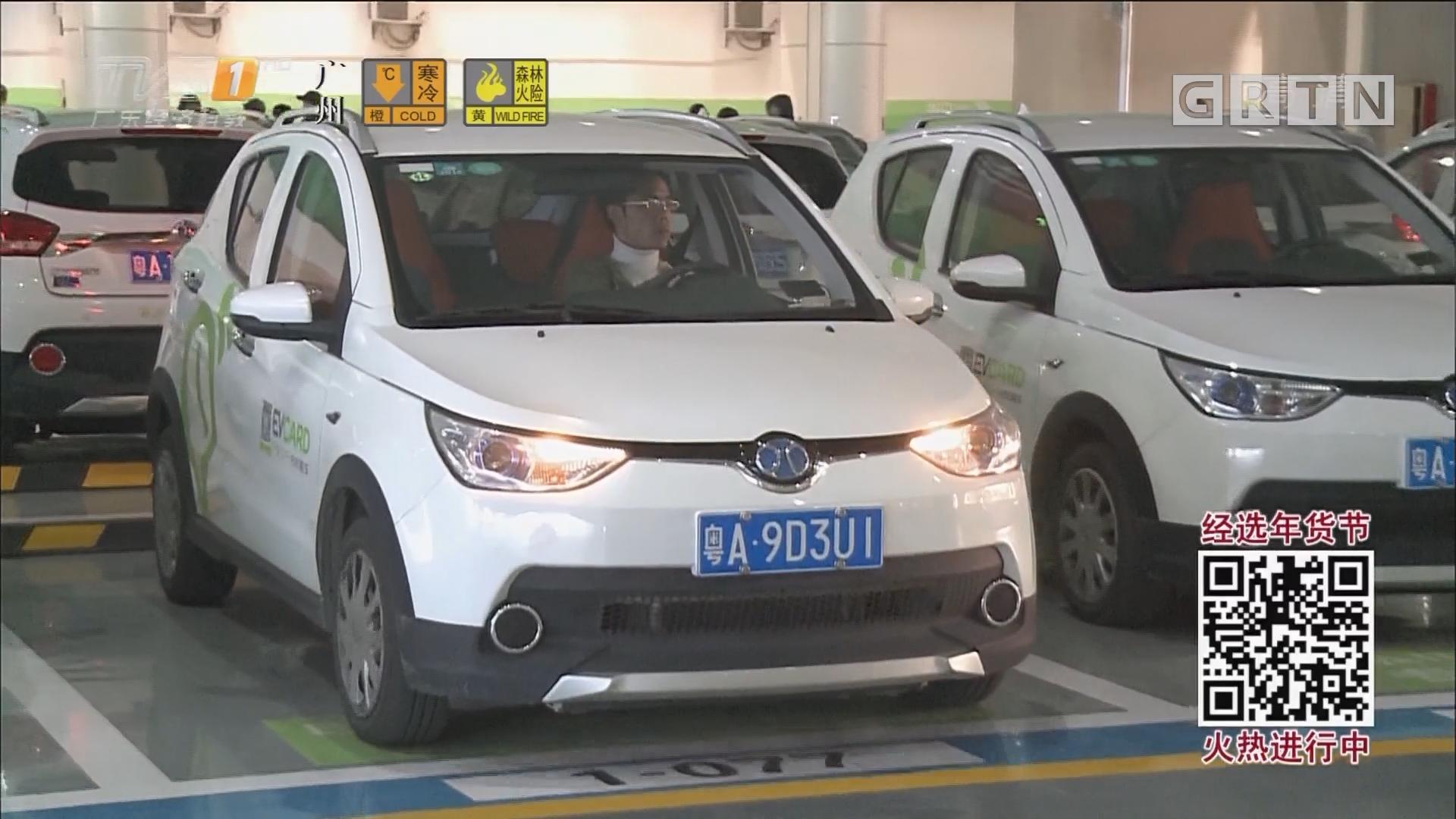 记者实测:共享汽车现身南站