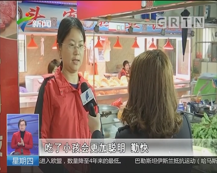 """汕头:正月初七吃""""七样羹"""" 传统习俗网售悄然升温"""