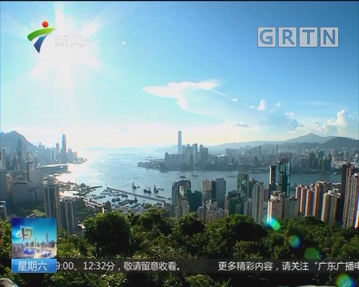活力广东 缤纷滨海 粤港澳大湾区:构建世界级旅游区