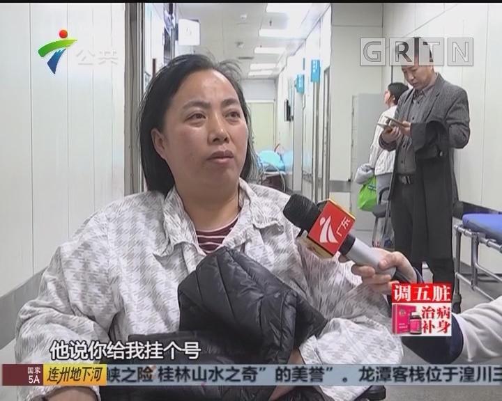 深圳:医院保洁员被男子追打 警方介入调查
