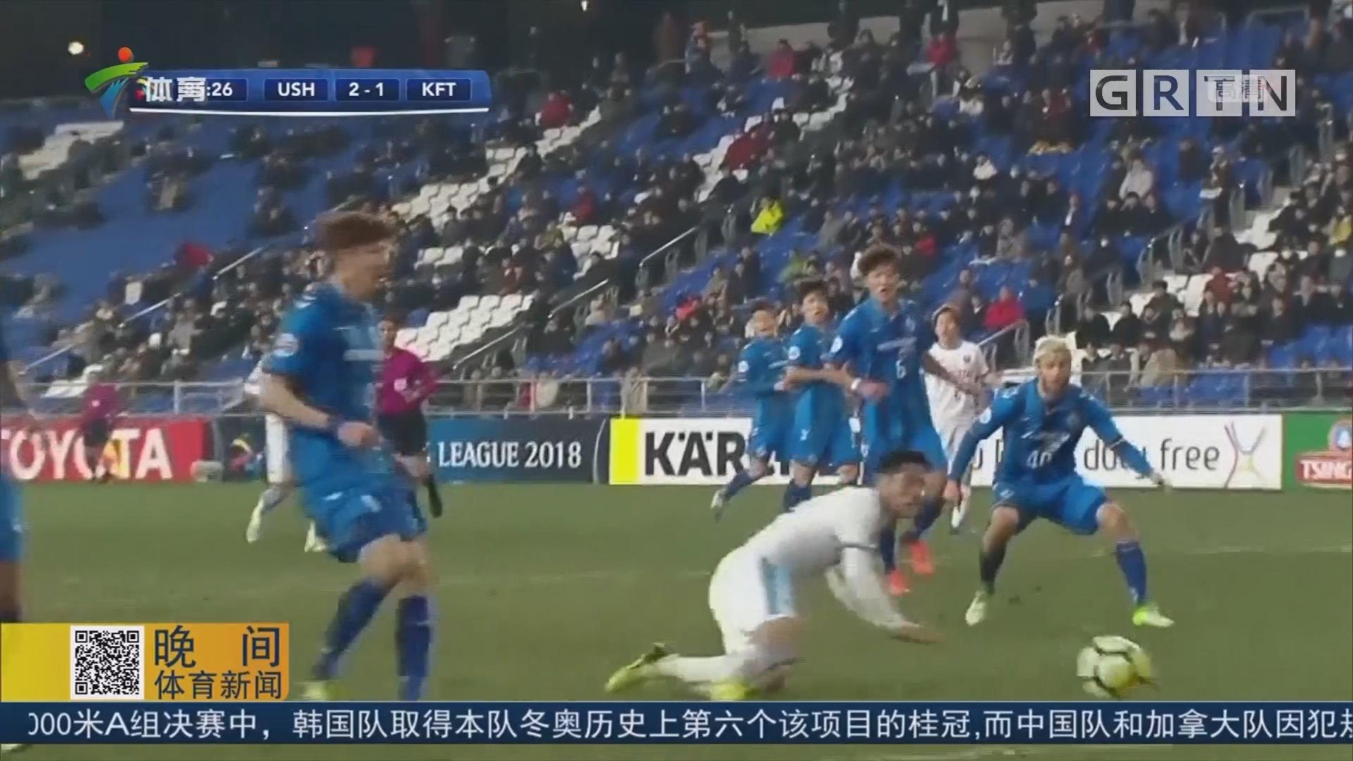 亚冠F组次轮 蔚山现代战胜川崎前锋
