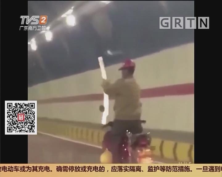 """韶关:双手离把秀""""车技"""" """"机车网红""""被抓现行"""