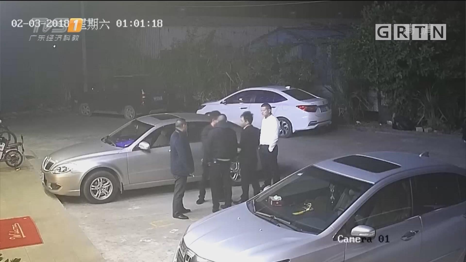 珠海:嫌技师手艺差 男子酒后沐足不付账