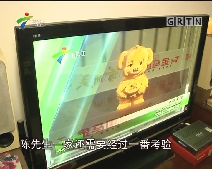 """""""迎新春送大礼""""广州越秀观众喜获金犬"""
