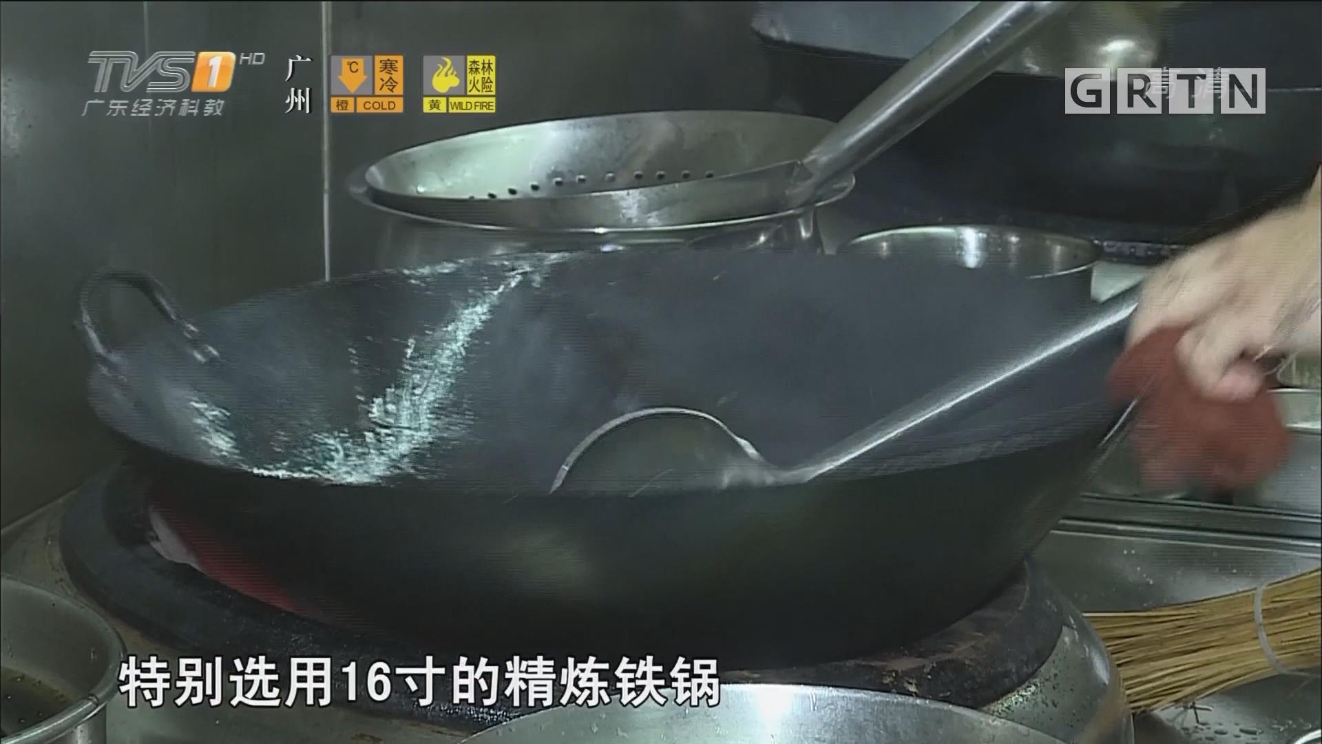 """食品安全广东行系列报道:寻本真 食本味 做一份有""""安全感""""的快餐(2)"""