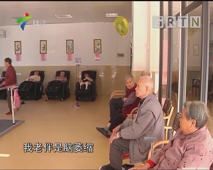 民政部:我国养老机构数超14万家 5年增长超2倍