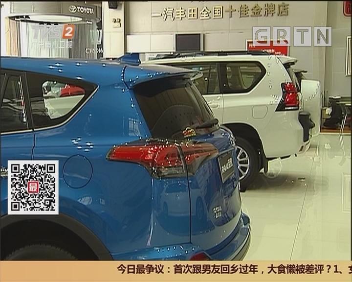 广州车牌竞价:2月个人车牌价回落 单位牌飙升两倍