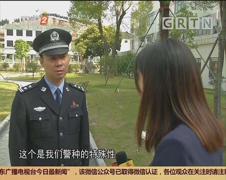江门:送别民警叶志恒 倒在岗位上 昏迷23个月后因公殉职