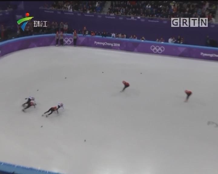 冬奥:中国女子短道接力3000米冲金失利