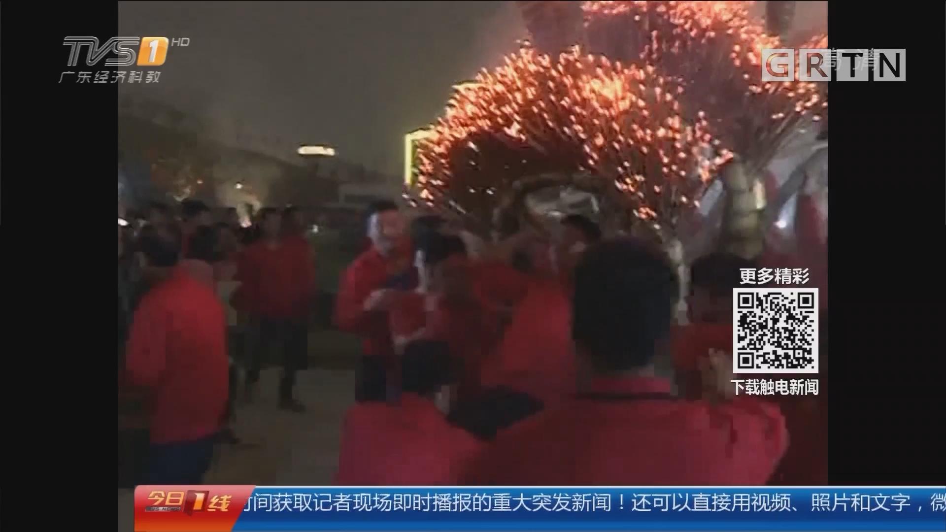 江门鹤山:锣鼓喧天送祝福 火龙起舞庆丰年