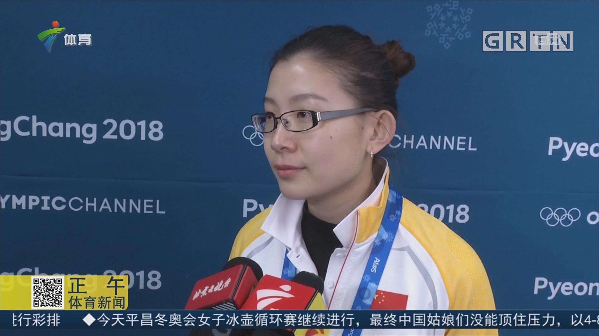中国女子冰壶不敌瑞典 无缘晋级