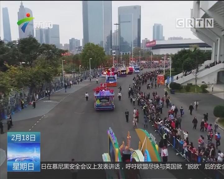 广州:史上最大花车巡游献演天河