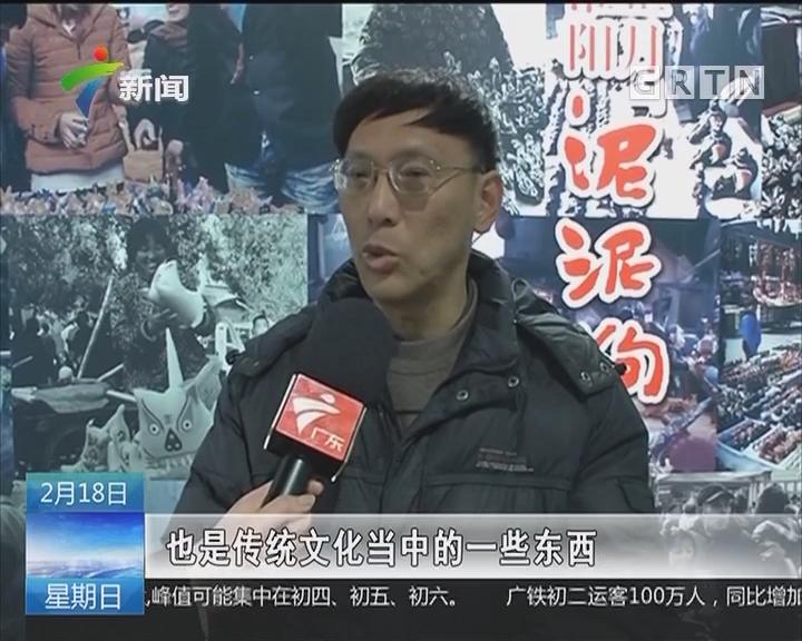 """上海:""""泥泥狗""""艺术展亮相申城"""