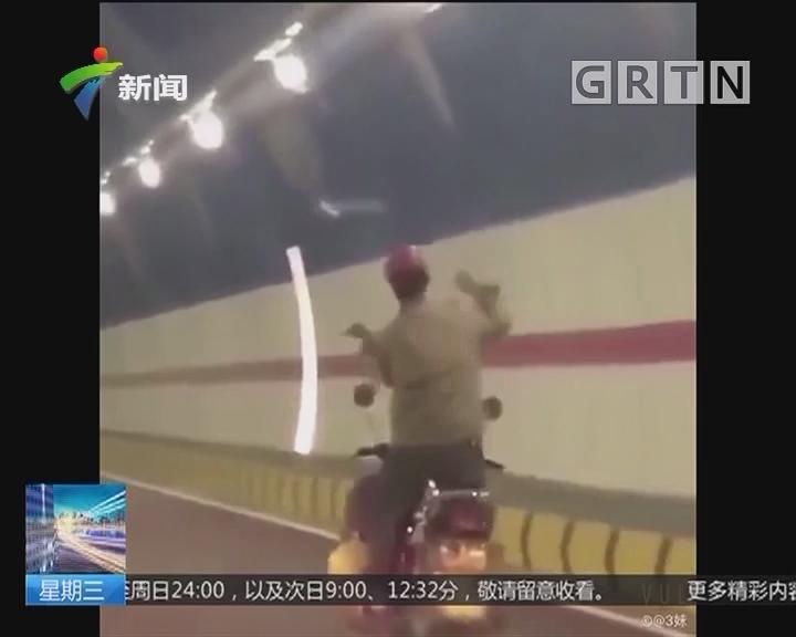 """韶关:司机秀""""车技"""" 险象环生"""