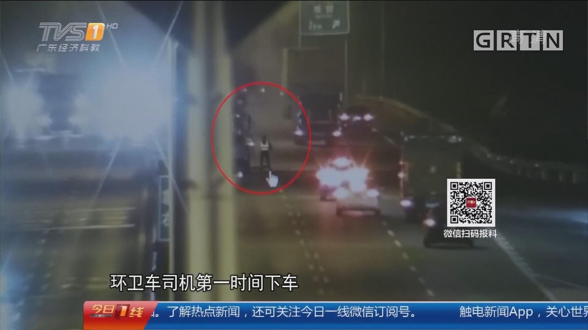 深圳龙华:小车飞速追尾环卫车 烈火中救司机
