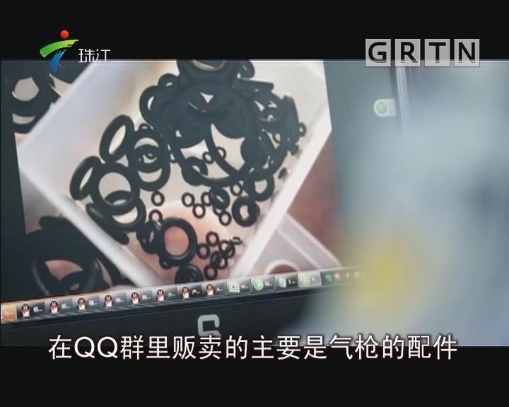 """2017""""飓风""""大案回顾——""""狗粮""""疑云(上)"""