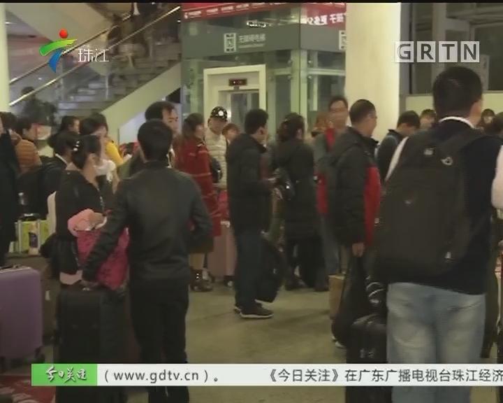 4G连线:广州南站秩序平稳 提前2小时候车最佳