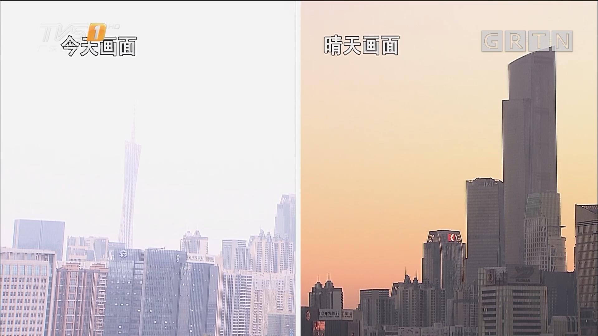 广州市区高层能见度低 雾霾天要来了?