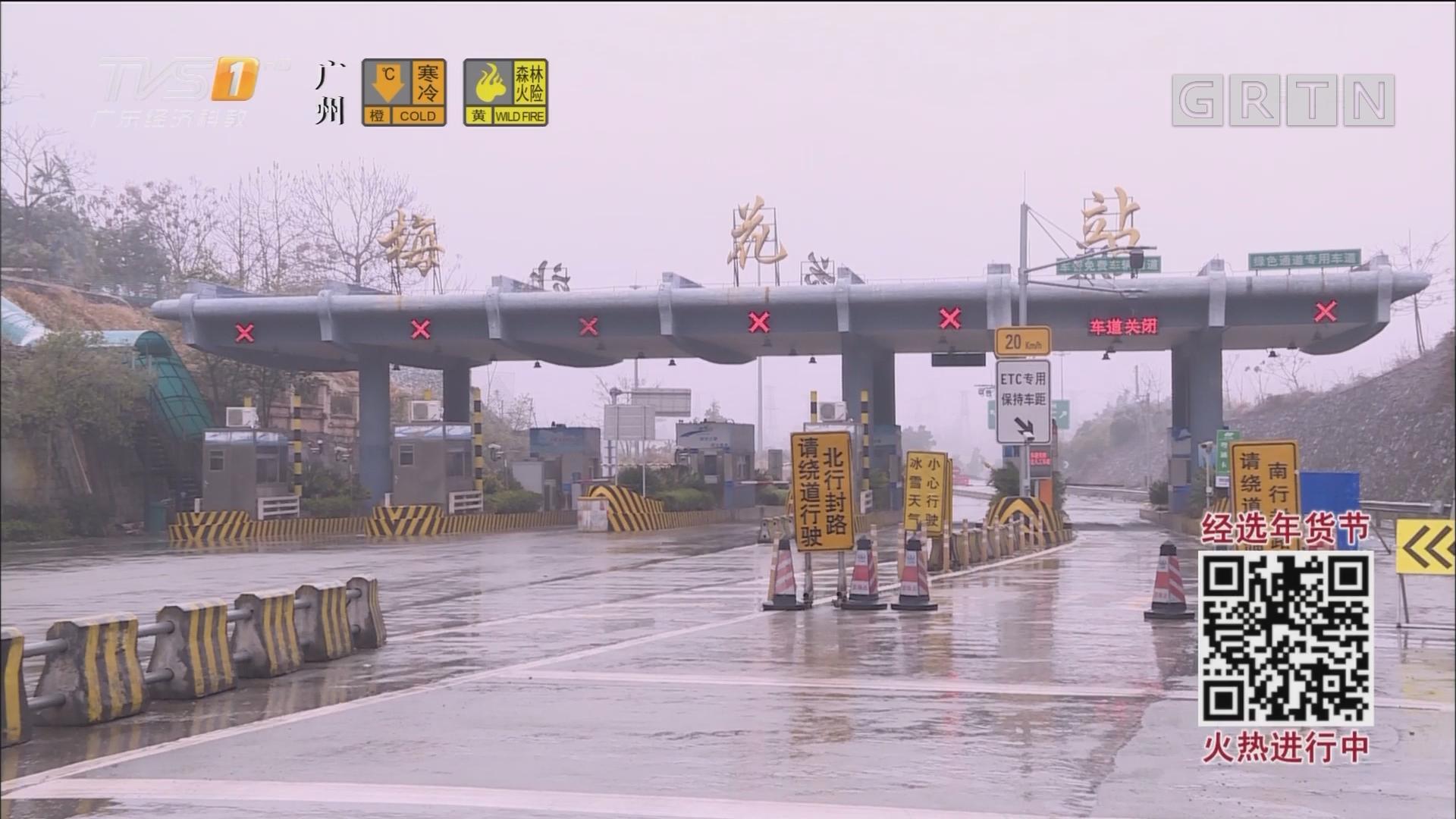 中断一周多 京珠北高速北行全线解封