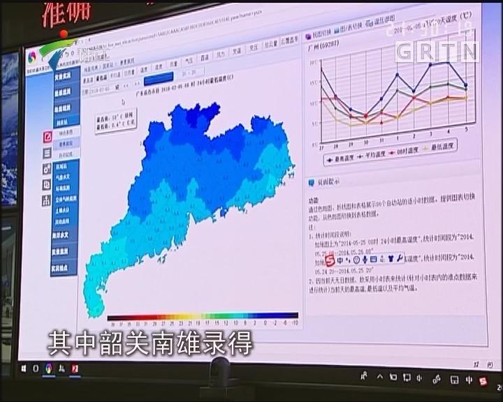 广东渐渐回暖 明起大部分地区晴间多云