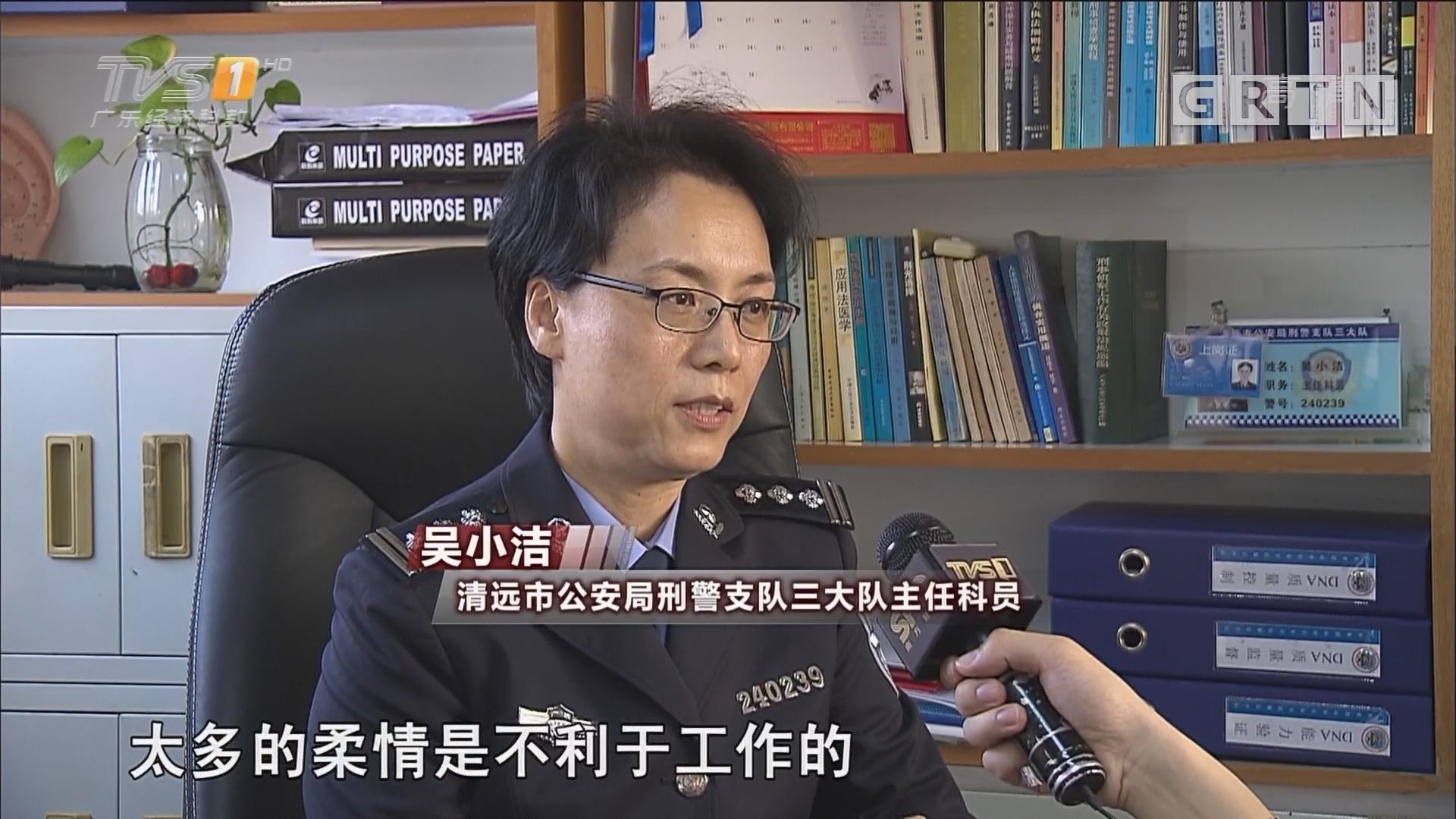 广东警察故事:证据其实会说话 女法医吴小洁(2)