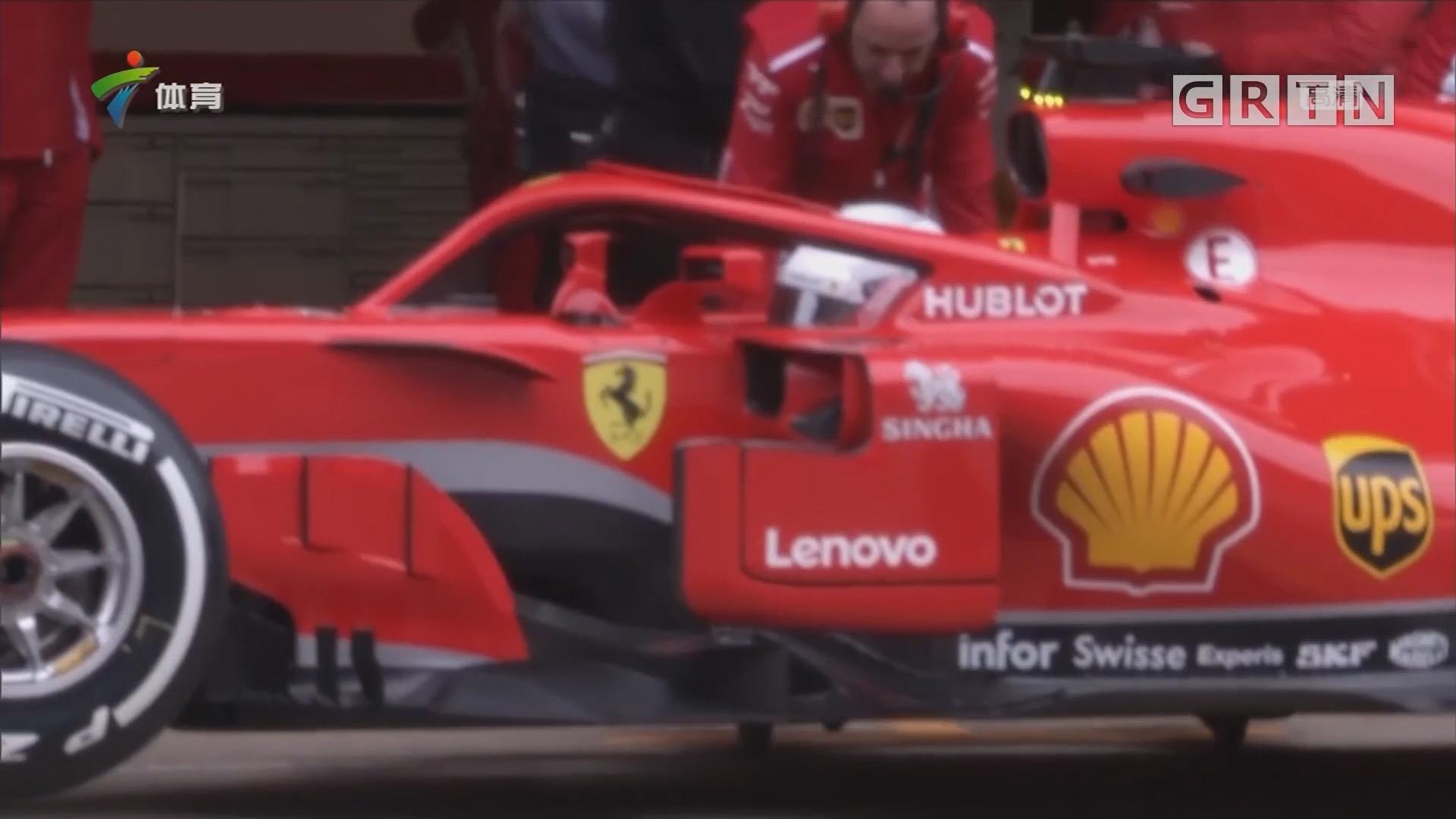 F1巴塞罗那测试次日 维特尔刷最快圈速