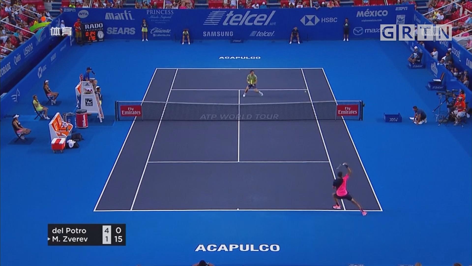 ATP墨西哥赛 德尔波特罗顺利晋级次轮