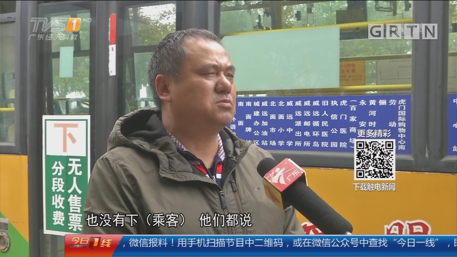 """东莞虎门:公交车一路飞站闯红灯""""冲""""进医院"""