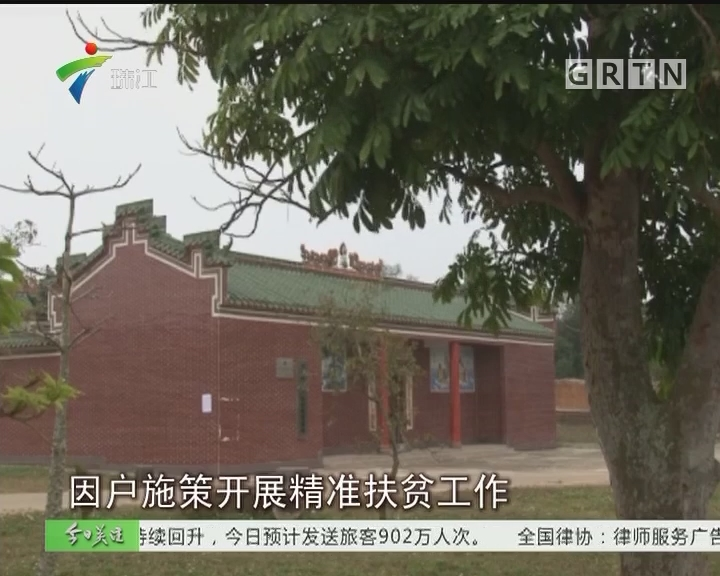 遂溪豆村:114名村民脱贫过大年