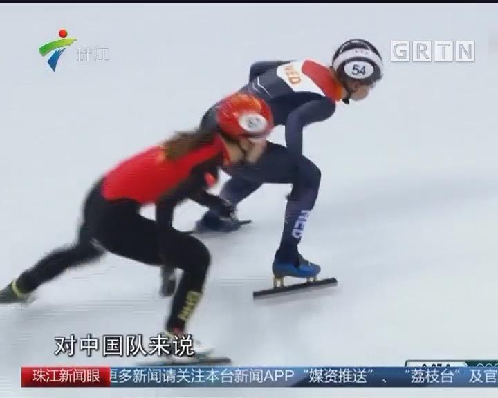 冬奥:短道女子接力中国破奥运纪录晋级