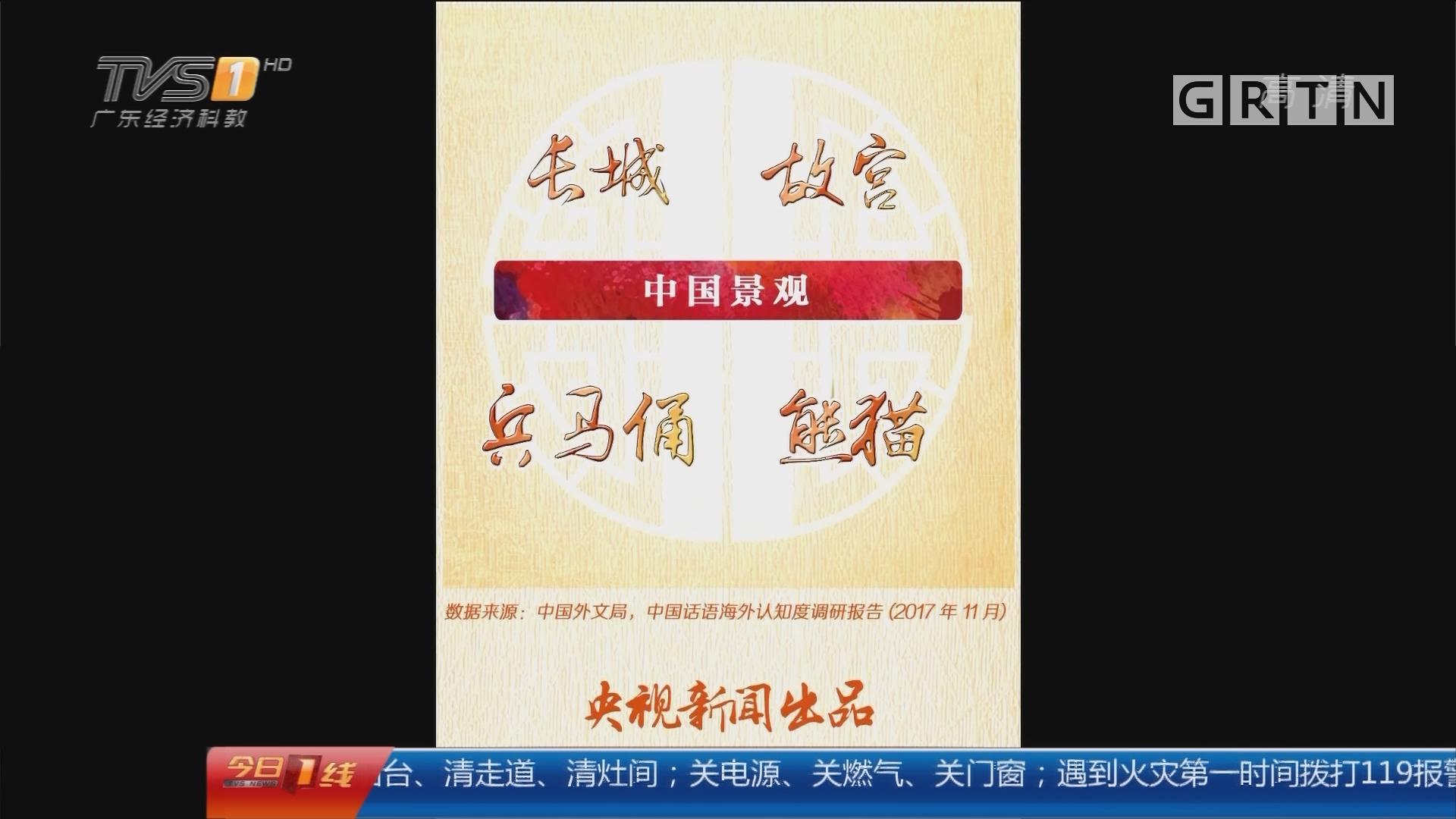 """中国词:外国人最常说的100个""""中国词""""出炉"""