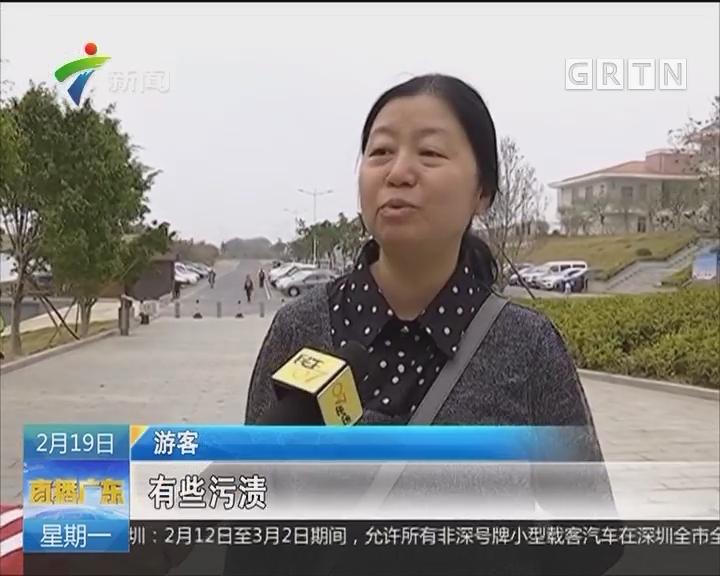 肇庆:城区多处景点出现不文明行为