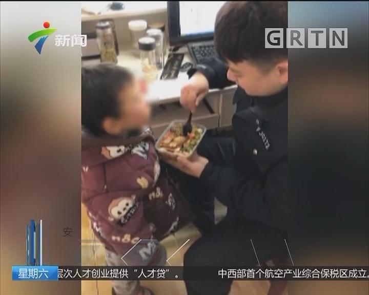 """安微:男童""""大闹""""派出所 民警陪玩又喂饭"""