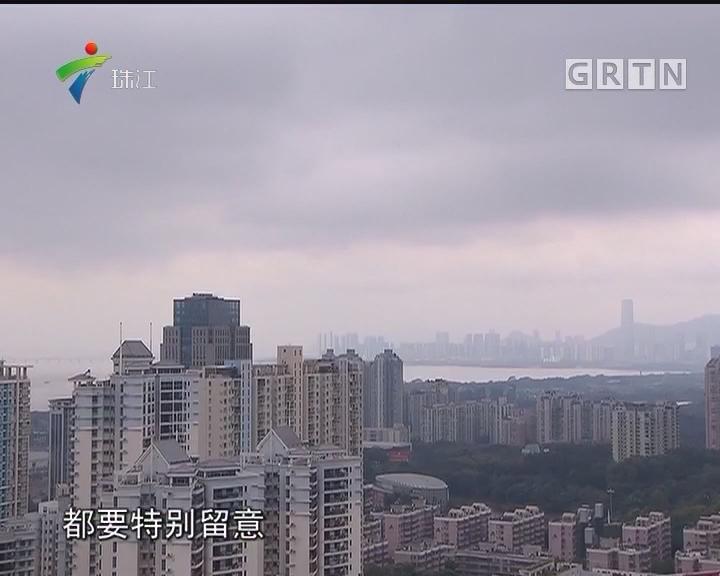 广东:天气回暖 6日全省大部晴间多云