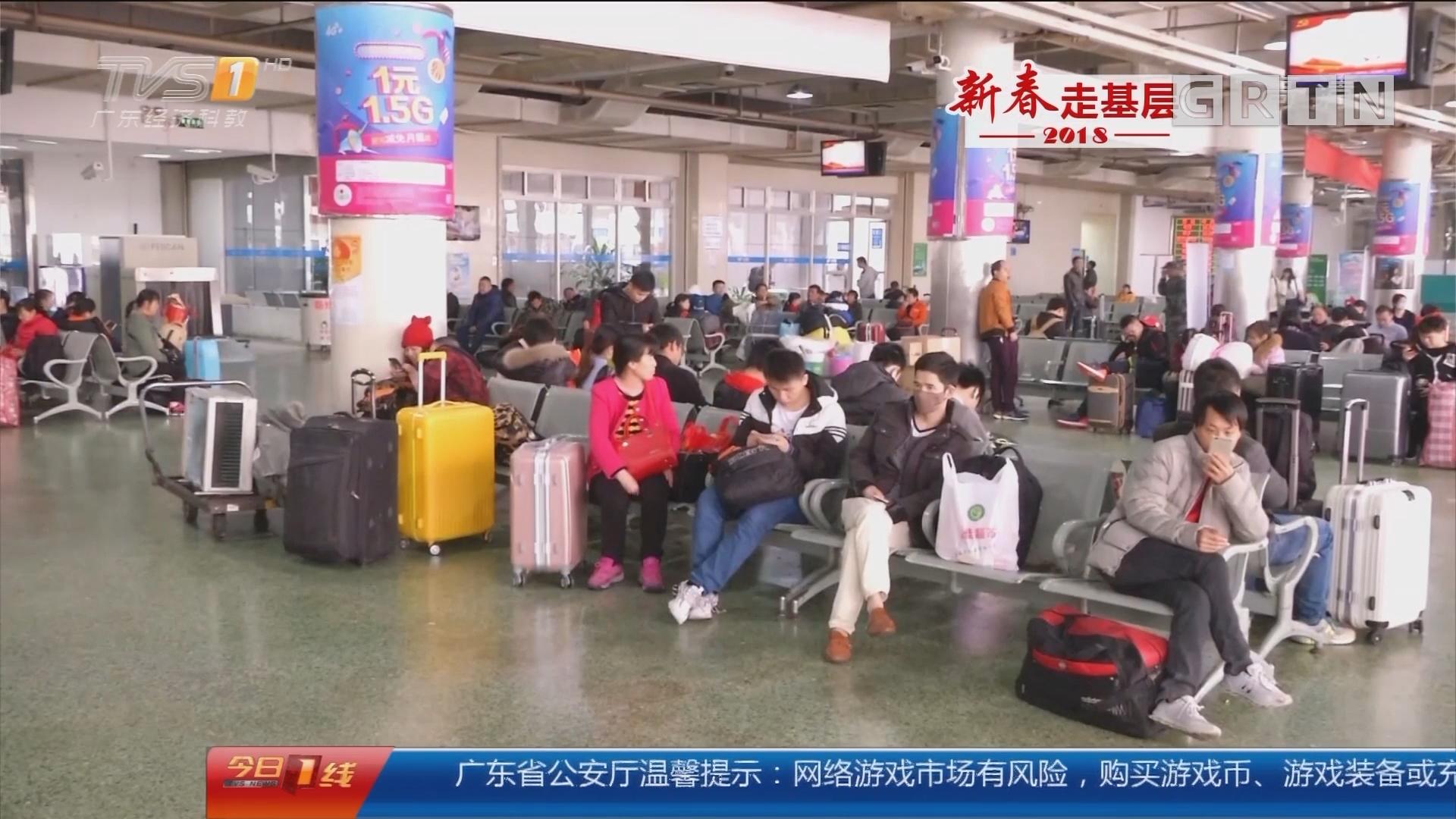 新春走基层:深圳 客运高峰开启 多措施保旅客温暖回家
