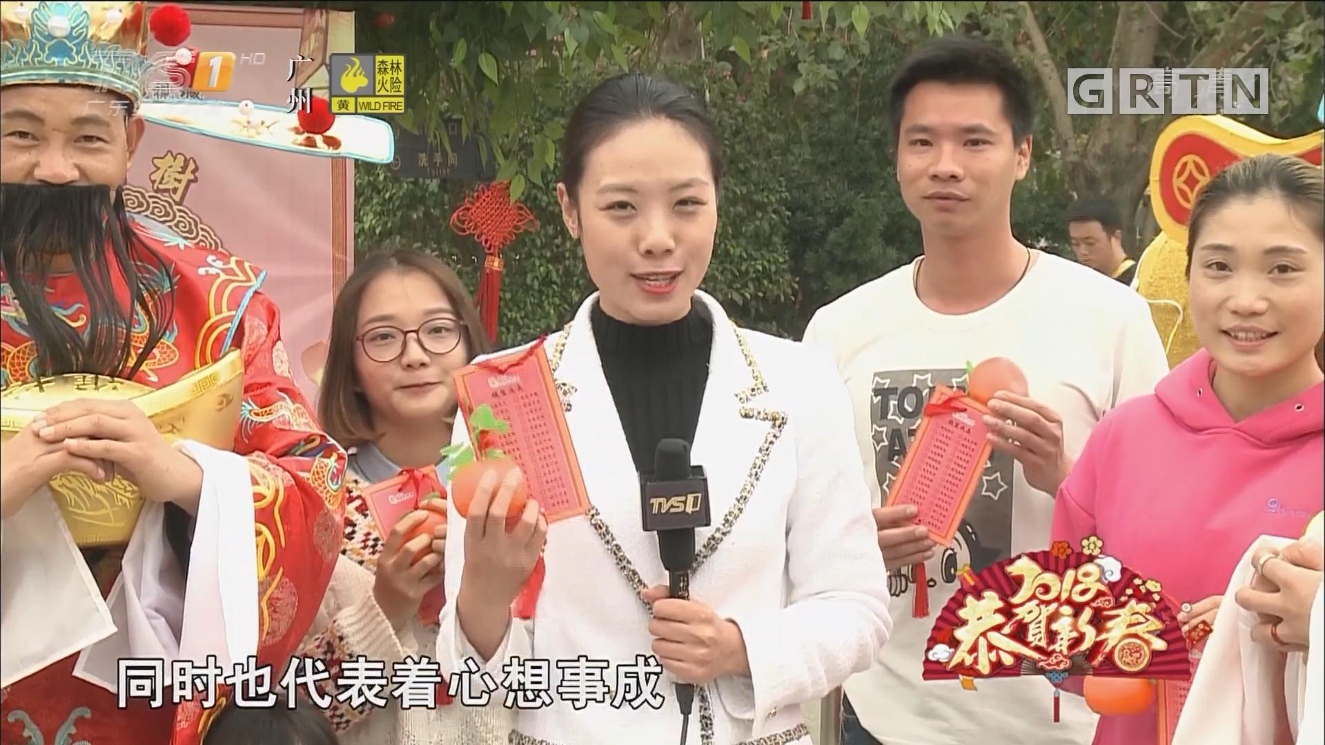 """2018新春老字号庙会:记者带您""""穿越""""新春之旅"""